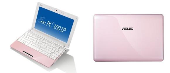 Pink Asus EEE PC 1001P